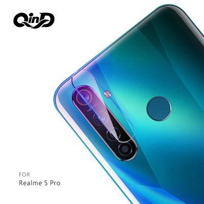 強尼拍賣~QinD Realme 5 Pro 鏡頭玻璃貼(兩片裝)