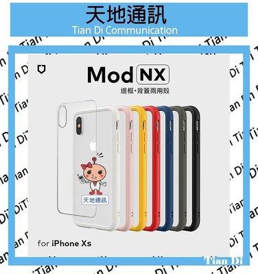 《天地通訊》免運 犀牛盾 IPhone XS Mod NX 邊框背蓋兩用殼  防摔殼 全新供應※