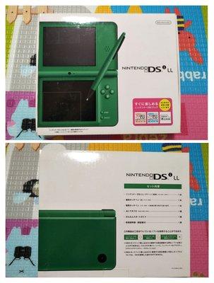 『懷舊電玩食堂』《正日本原版》【NDSi LL】實體拍攝 NDSi LL 綠色主機+盒書