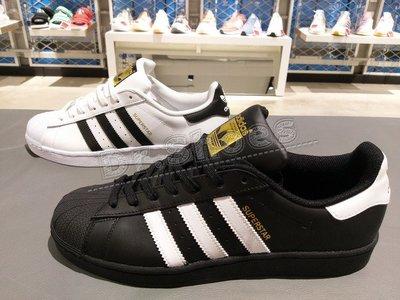 【Dr.Shoes 】Adidas Originals Superstar 男鞋 休閒鞋 黑B27140 白C77124