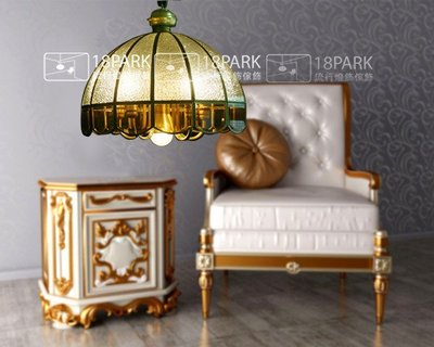 【18Park 】藝術古典 華麗奢華 Roman blinds [ 蜂蜜屋吊燈-小 ]