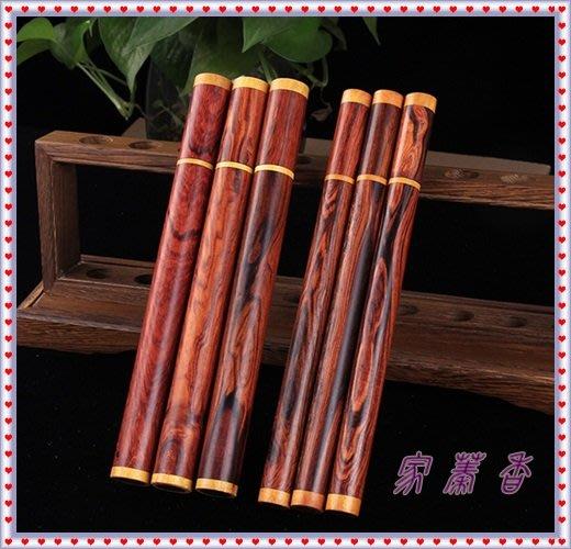 【家蓁香茶坊】越南紅木線香筒 花梨木鑲黃楊木香桶 沉香檀香線香儲存香具10克裝(長款)