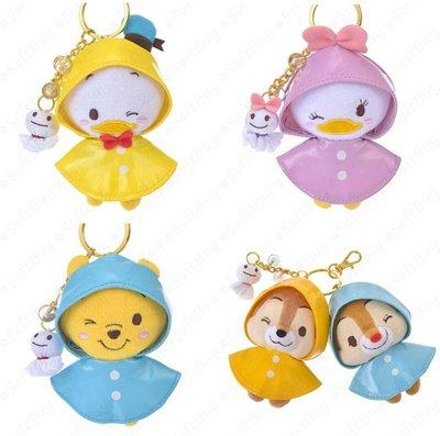 天使熊雜貨小舖~日本迪士尼rainy day下雨天 晴天娃娃鑰匙圈  現貨:小熊維尼  全新現貨