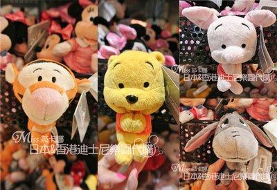 【香港迪士尼代購】維尼熊家族 跳跳虎 小豬皮傑 驢子屹耳 絨毛公仔磁鐵冰箱貼 (預購)