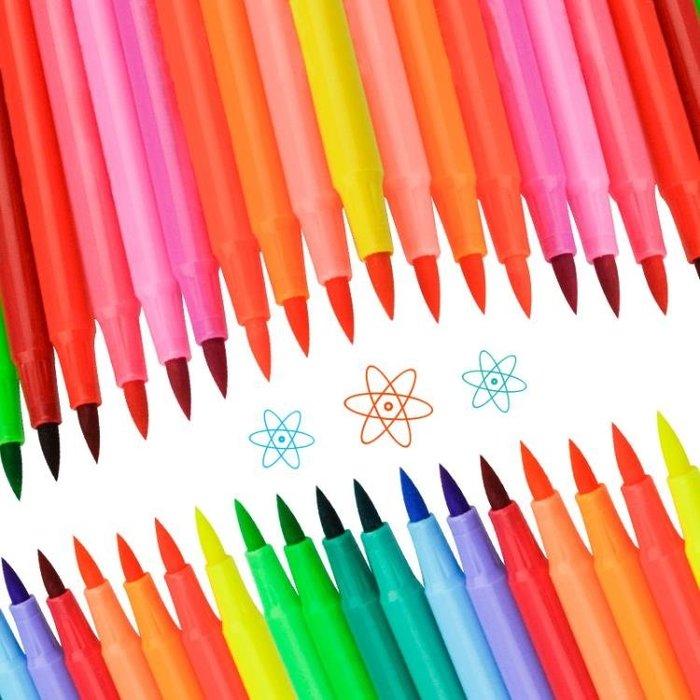 12色軟頭水彩筆小學生畫畫套裝兒童幼兒園可水洗雙頭彩筆