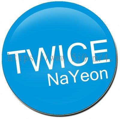 〈可來圖訂做-應援胸章〉TWICE 娜璉 NaYeon 應援胸章