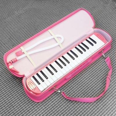 立昇樂器 SUNFLOWER系列 37鍵 口風琴 附長吹管/短吹嘴/拭琴布/硬琴盒 粉紅色