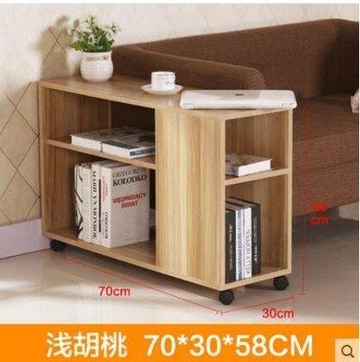 『格倫雅』淺胡桃70CM簡約現代組裝邊幾角幾可移動茶幾櫃櫃沙發櫃邊桌^13740