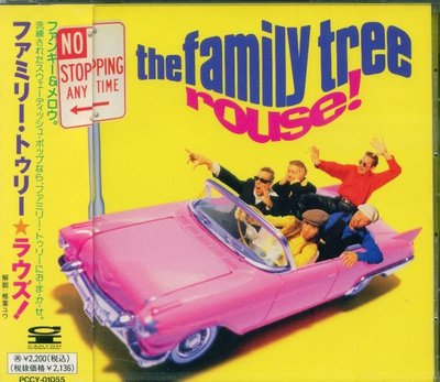 K - The Family Tree - Rouse ! ( 1996 )  - 日版 +1BONUS - NEW