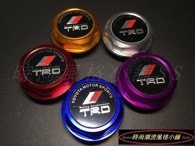 TOYOTA TRD 鋁合金機油蓋  WISH/YARIS/ALTIS/CAMRY/VIOS/EXSIOR/SIENTA