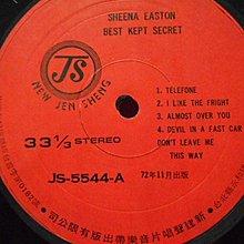 【采葳音樂網】-西洋黑膠–SHEENA EASTON〝BEST KEPT SECRET 〞253