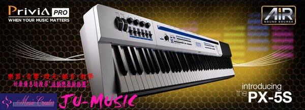 造韻樂器音響- JU-MUSIC - CASIO Privia Pro PX-5S 電鋼琴 + 合成器 完美結合 媲美 KORG ROLAND