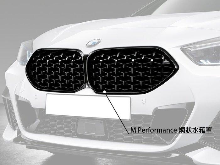 【樂駒】BMW 2GC F44 M Performance 原廠 網狀 高光黑 水箱罩 黑鼻頭 空力 外觀 改裝