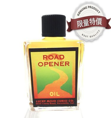 ⭐️Victoria 神秘塔羅館⭐️創造魔法油 road opener oil 創造力 MOJO