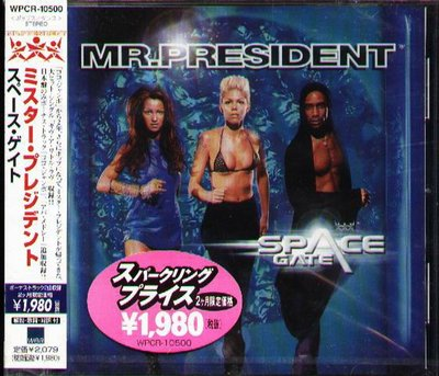 K - Mr. President - Space Gate - 日版 +2BONUS - NEW