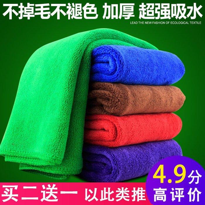 奇奇店-熱賣款 洗車專用毛巾超纖細吸水不掉毛加厚纖維毛巾汽車清潔用品擦車抹布
