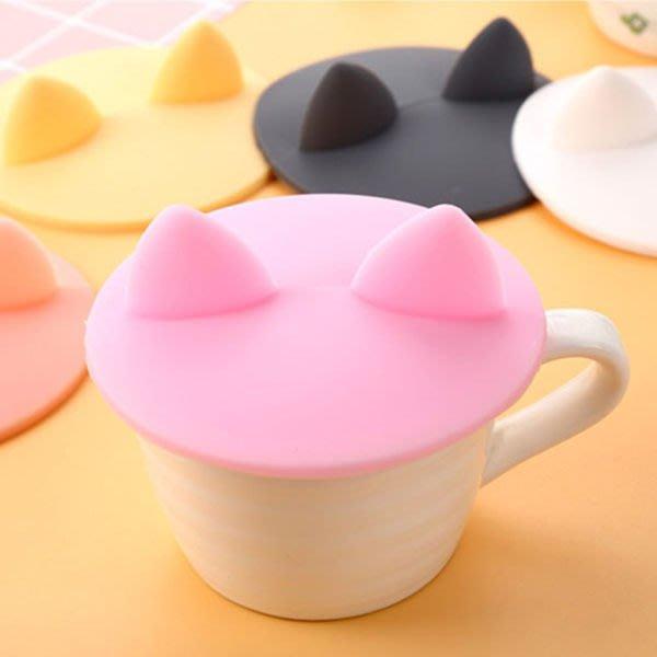 貓耳朵矽膠杯蓋【庫奇小舖】多色可選【S392】