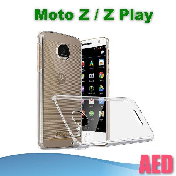⏪ AED ⏩ IMAK Motorola Moto Z / Z Play 羽翼II 水晶殼 保護殼 透明保護殼 硬殼