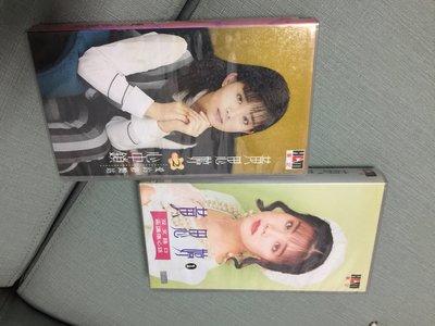 VHS錄影帶=黃思婷 =買一送一非卓依婷 高勝美 張學友 周慧敏 小虎隊 鄧麗君=黃思婷二張特賣