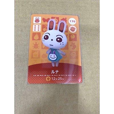 動物森友會 Amiibo 動森 卡 no.170 月兔