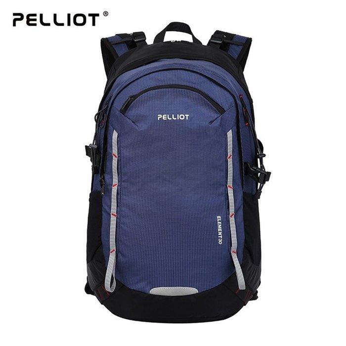 【露西小舖】法國Pelliot防潑水戶外雙肩登山背包(30公升)後背包雙肩背包雙肩背袋旅行背包休閒運動背包(YNS扣具)