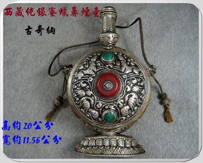 ○古奇納○ 西藏早期貴族家裡擺飾的鼻煙壺法印-純銀雕刻+老蜜蠟老靈骨綠松石喇嘛珠2