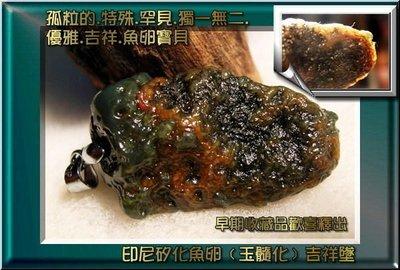 卍【陳媽媽珠料庫】卍 ﹝展覽級珍寶﹞【...