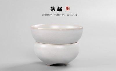【茶嶺古道】 吾滿漢白 二件式不鏽鋼茶...