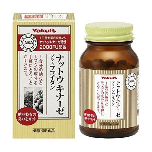 Yakult 納豆 養樂多 Yakult 納豆激酶+褐藻糖膠 150粒入 270mg LUCI日本代購