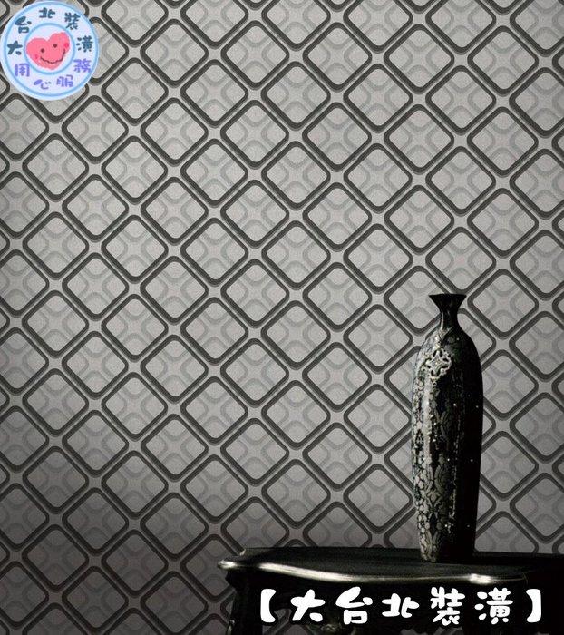 【大台北裝潢】OK台灣綠建材現貨壁紙* 現代幾何 雙色菱形(3色)  每支350元