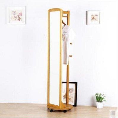 『格倫雅』越茂 穿衣鏡落地全身鏡移動旋轉試衣鏡實木框現代簡約收納鏡 果~^5509