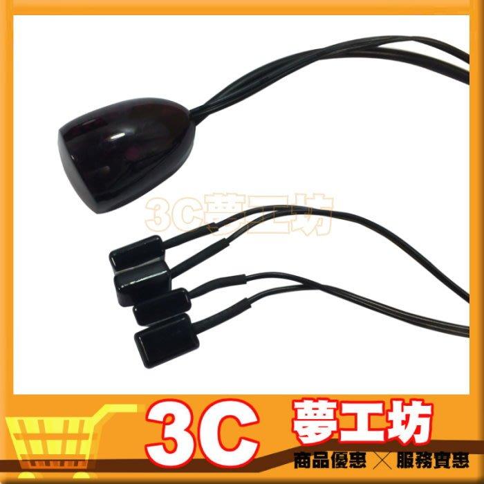 【3C夢工坊】萬能紅外線遙控轉發接收器/延長線 (一對四)