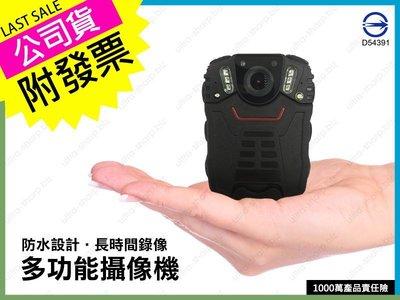 機車行車紀錄器!防水耐震7小時電力 最新2吋螢幕微型攝影機密錄器 支援32G監視器 重機單車【BC054】/URS