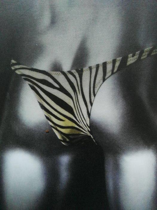 Pervert日本豹紋三角褲