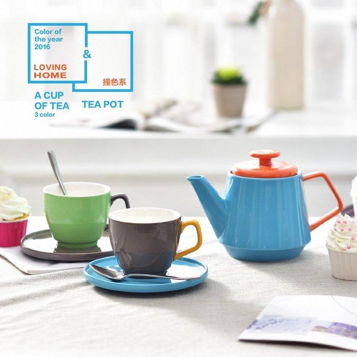 創意撞色陶瓷咖啡杯 家用下午茶茶具紅茶花茶杯碟壺(A款/B款(二選一,含:杯子*1+碟子*1))_☆優購好SoGood☆