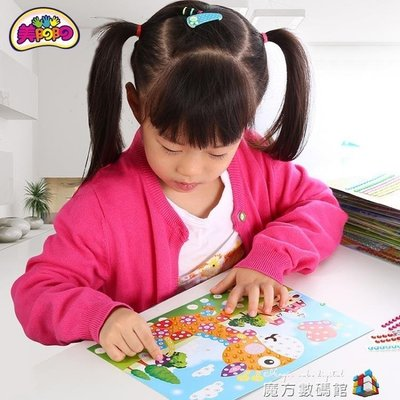 兒童EVA貼畫手工晶彩畫鑚石水晶貼畫DIY手工制作黏貼兒童益智玩具 igo