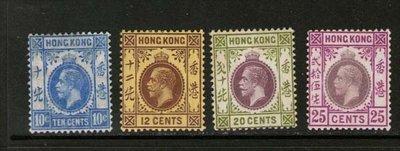 【雲品】香港China Hong Kong 1912 KGV SG 105-108 MH