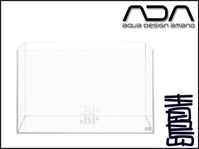 四月缺PY。青島水族。102-863日本ADA-頂級超白缸==SOLAR Mini M(36*22*26cm-5mm)