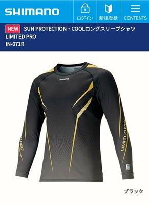 (桃園建利釣具)SHIMANO IN-071R 2019 LIMITED PRO 最新款 冷感.遮熱.彈性.速乾衣 黑色 2XL號/3XL號 下標處