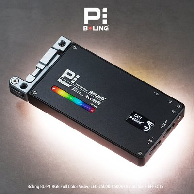 三重☆大人氣☆ Vlogger x Boling 柏靈 BL-P1 P1 RGB 全色 LED 攝影燈 補光燈