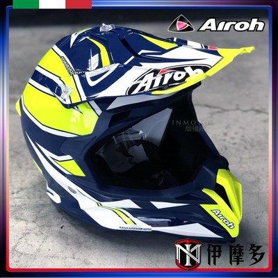 伊摩多※義大利AIROH Terminator Open Vision shock 越野帽 滑胎下坡。藍黃TOVSH18