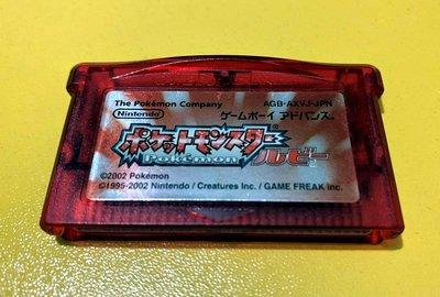 幸運小兔 GBA遊戲 GBA 神奇寶貝 紅寶石 固拉多 寶可夢 任天堂 NDS、GBM 適用 E1