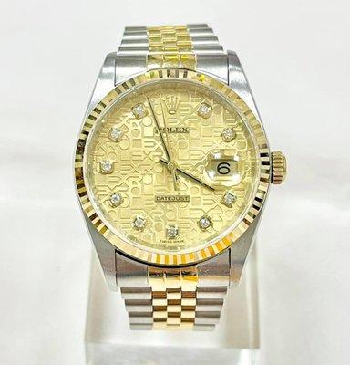 永鑫典精品 {盒單齊全}勞力士ROLEX 16233 原鑲十鑽包臺紀念面盤  手錶 名錶 男錶 特價品