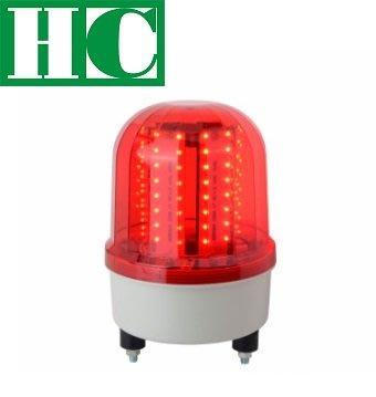 保誠科技~LK-107L-2 含稅價 LED旋轉警示燈 另有帶蜂鳴器旋轉燈 保全.防盜 停車場號誌全自動安全控制系統