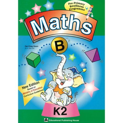 Pri-Primary Readiness Programme- Maths B (K2) 幼兒美語 學前英語 英檢早教