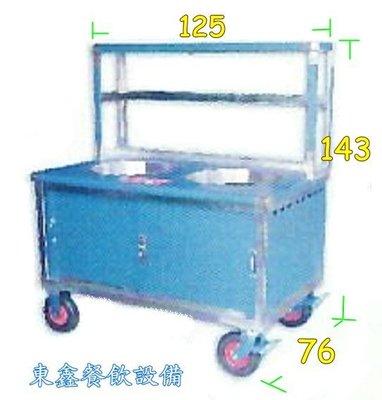~~東鑫餐飲設備~~全新 2口車台+玻璃上架 / 2孔湯桶台 / 小吃攤用車台