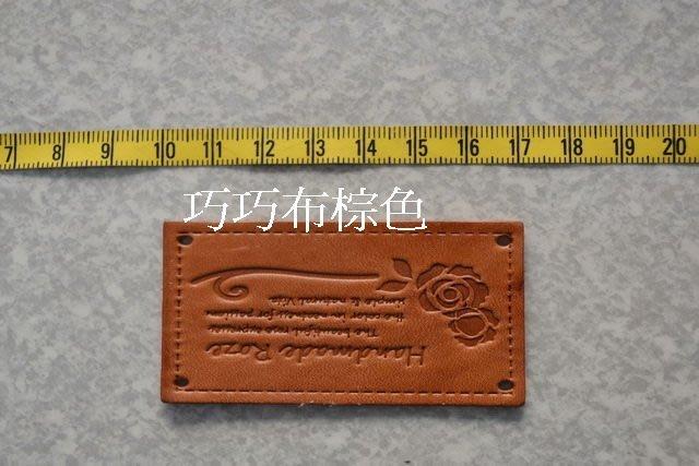 *巧巧布拼布屋*台灣製~真皮皮標-玫瑰花/ 自然風手作材料 / 裝飾材料/棕色  皮標