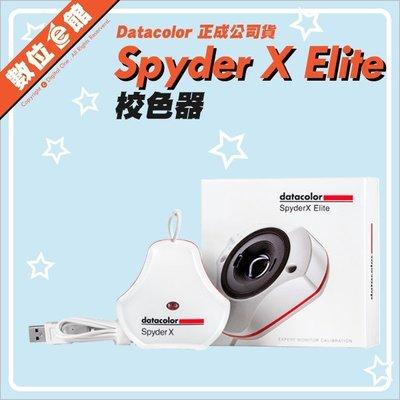 【分期免運費【正成公司貨】Datacolor Spyder X Elite 電腦螢幕校色器頂尖組