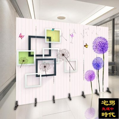 上新免運 欧式折叠屏风隔断简约现代餐厅客厅卧室办公室美容院隔床移动折屏【宅男時代】