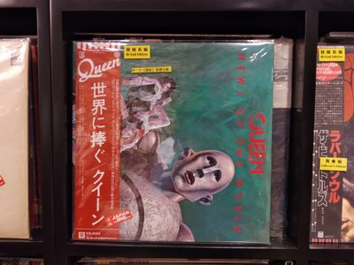 Queen News of the world 1977 Japanese LP NOS  全新日本頭版黑膠